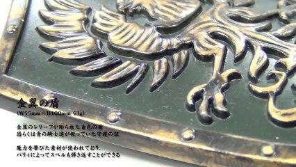 Japanese Collector's Edition Miniature Weapon  de Dark Souls 2