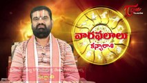 Vaara Phalalu | February 09th to February 15th | Weekly Predictions 2014 February 09th to 15th