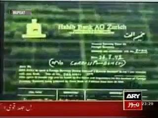 EXCLUSIVE BBC's Documentary On Nawaz Sharif's Corruption - Must Watch