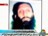 Most wanted terrorist released by Karachi Police custody Scandal