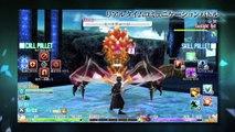 Sword Art Online : Hollow Fragment - Trailer #3