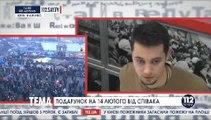 "Стас Шуринс - в передаче ""Новости №1"""