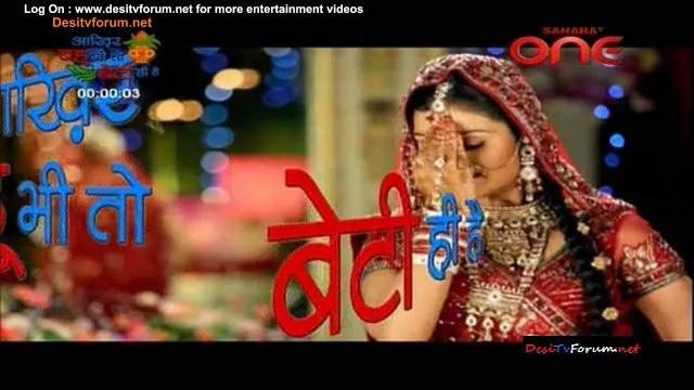 Aakhir Bahu Bhi Toh Beti Hee Hai 10th February 2014 Video Watch Online