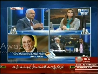News Night with Neelum Nawab - 10th February 2014