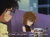 Conan and Haibara ( relationship 1)