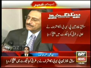 Zaka Ashraf has challenged his removal as Chairman PCB in Islamabad High Court