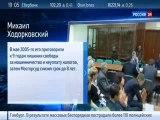 Пресс-Конференция Михаила Ходорковского. 2013