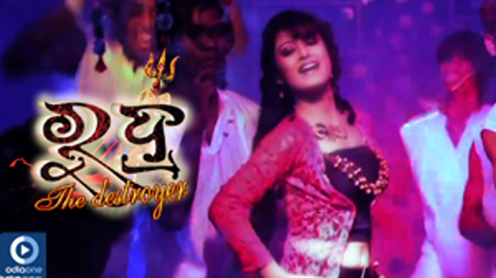 Jhia Nuhe Jadu Malama Full Song Video   Odia Movie Rudra   Oriya Itam Song