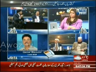 News Night with Neelum Nawab - 11th February 2014