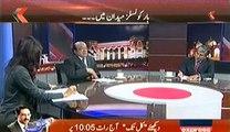 Acha Lage Bura Lage (Peshawar Mei Phir Se Dehshatgardi) - 11th February 2014