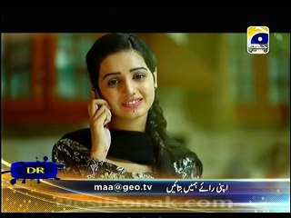 Meri Maa - Episode 103 - February 11, 2014 - Part 1