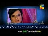 Shab -E-Zindagi Episode 3 part 4 - 11th February 2014