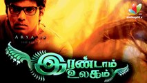 Dhanush extends his helping hand to Selva Raghavan | Hot Tamil Cinema News | New Movie