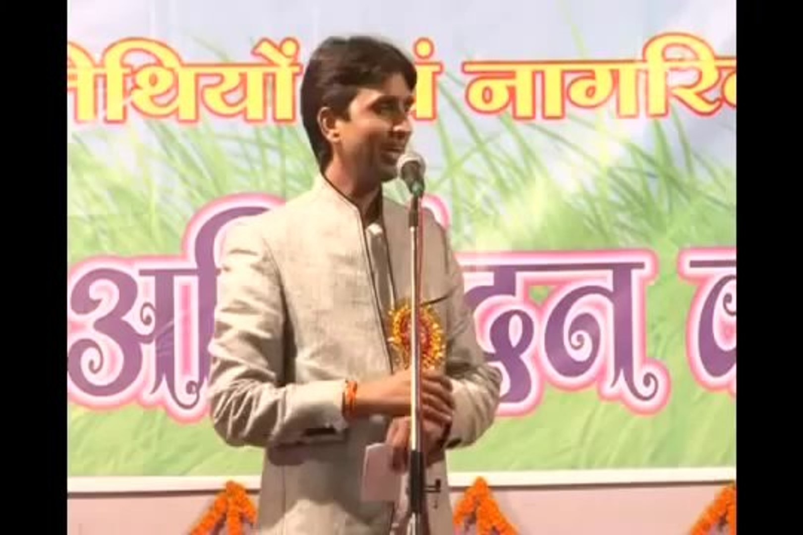 Kavi Kumar Vishwas Latest May 2013 - Indian Hasya Kavi Sammelan _ Mushaira 2013