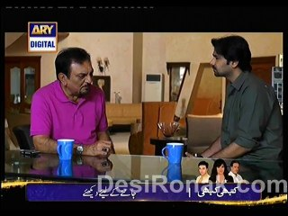 Sheher e Yaaran - Episode 75 - February 12, 2014 - Part 2