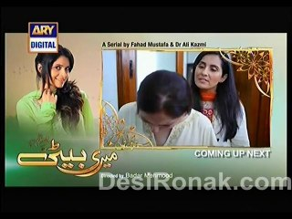 Meri Beti - Episode 19 - February 12, 2014 - Part 1