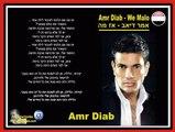 Amr Diab We Malo عمرو دياب - وماله .
