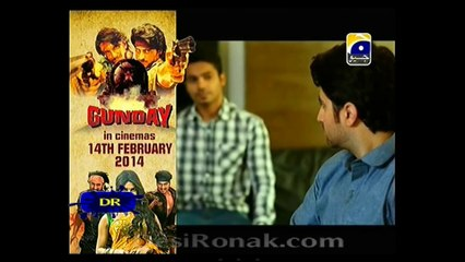 Meri Maa - Episode 104 - February 12, 2014 - Part 1