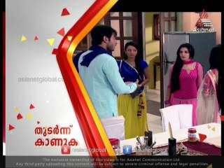 Swayamvaram I സ്വയംവരം Episode 128 12-02-14