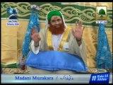 Complete Madani Muzakra Ghyarween Shareef Ep 698 - (11 February - 11 Rabi ul Aakhir) (Part 05)