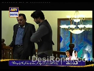 Sheher e Yaaran - Episode 76 - February 13, 2014 - Part 2