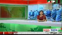 Channel i News 14 Feb 2014(BD 7:00 AM)