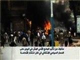 تأثير الوضع الأمني الهش باليمن على الوضع السياسي