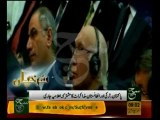 News Headlines 09am February 14, 2014