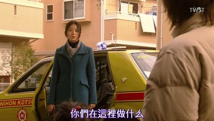 明天 媽媽不在 第5集 Ashita Mama ga Inai Ep5