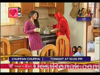 BulBulay Valentine Special - February 14, 2014 - Part 1