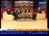 Sajid Mahmood Bhatti PAT Spokes Person on Business Plus TV