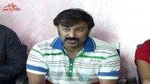 Love You Bangaram Press Meet  - Rahul, Shravya, Maruthi