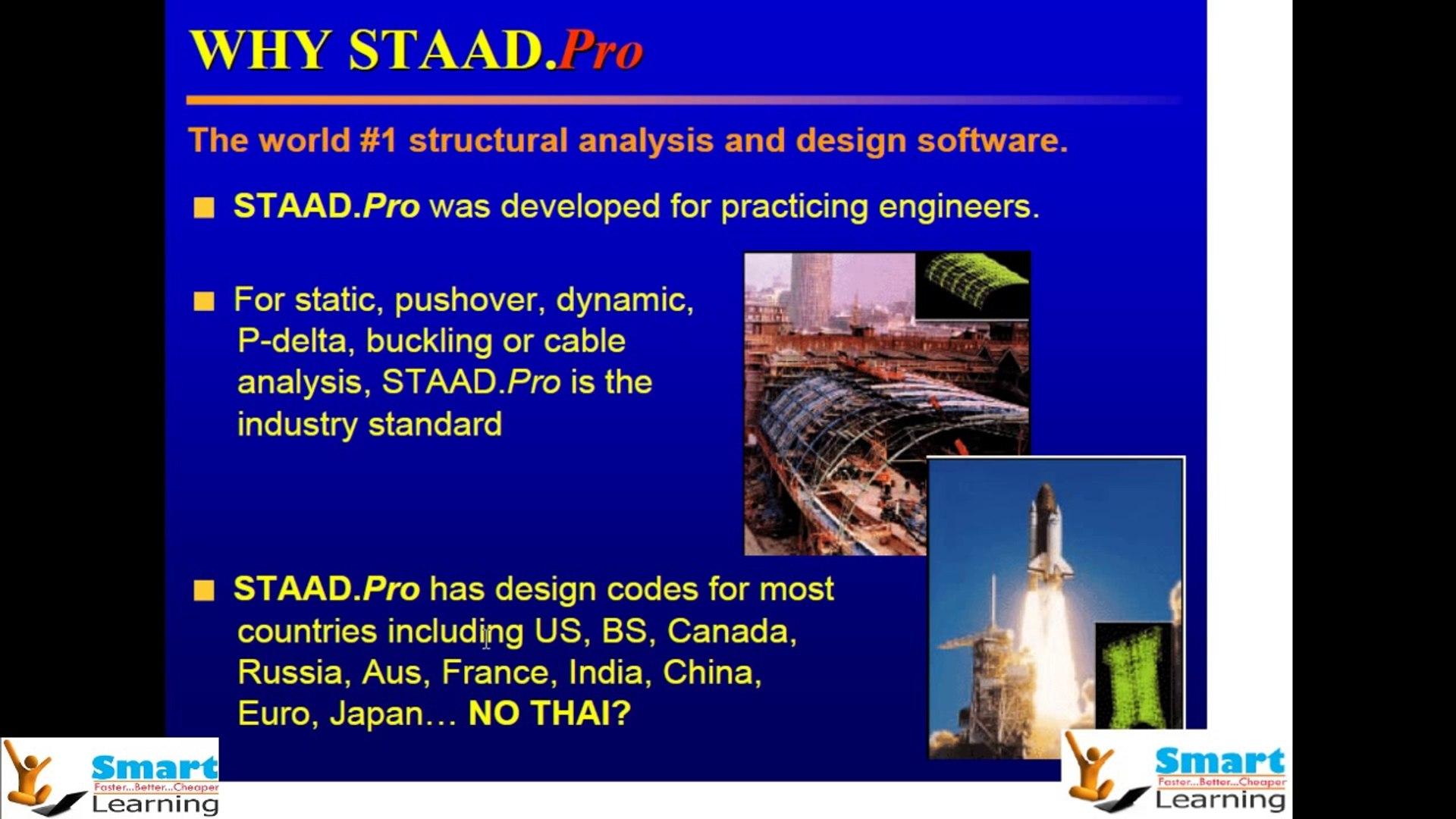 Staad Pro-V8i(advanced)-Video Training_Tutorials DVD[1]