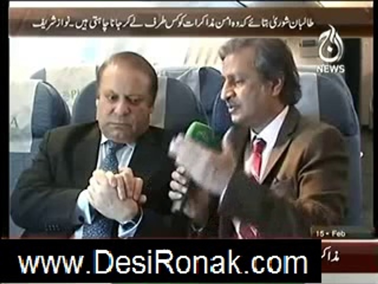 Bottom LIne (Exclusive Interview With Nawaz Sharif) – 15th February 2014