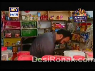 BulBulay - Episode 279 - February 16, 2014 - Part 2