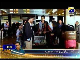 Mann Kay Moti - Episode 36 - February 16, 2014 - Part 3
