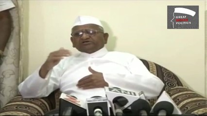 Arvind Kejriwal is Power Hungry Politician: Anna Hazare