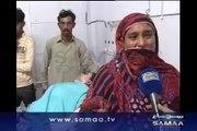 VOILENCE AGAINST WOMEN SAMA