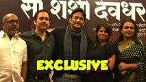 Sau Shashi Deodhar - Press Conference - Latest Marathi Movie - Sai Tamhankar, Tushar Dalvi, Ajinkya