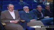 Herdenking dood Abdelkrim El Khattabi