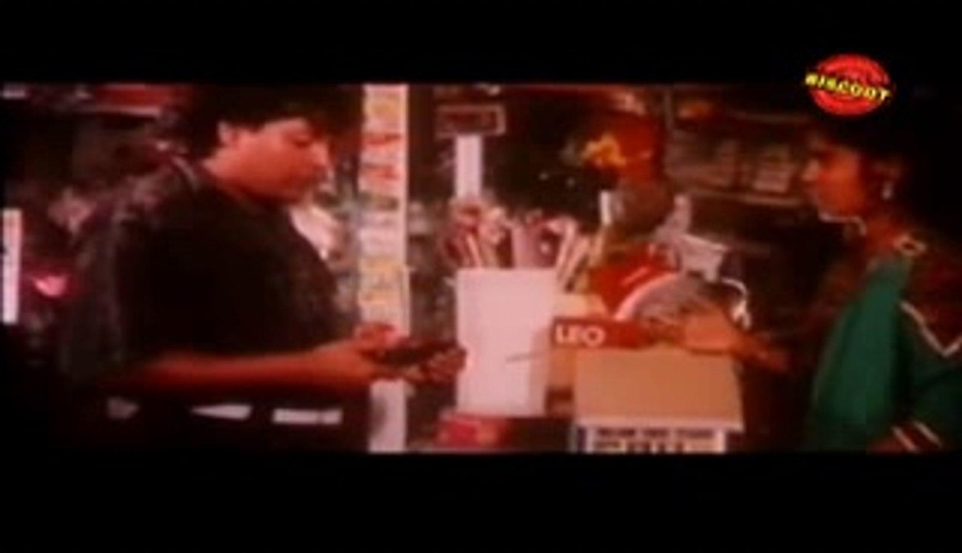 Mahaan 1992: Full Length Malayalam Movie