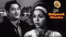 Mere Mehboob Qayamat Hogi - Greatest Hit of Kishore Kumar - Classic Hit Hindi Song