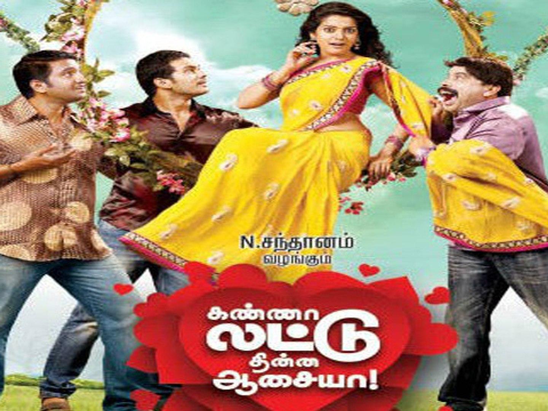 Vaaliba Raja Comedy Film First Look