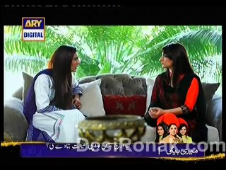 Sheher e Yaaran - Episode 79 - February 19, 2014 - Part 2