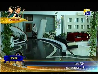 Aasmano Pe Likha - Episode 23 - February 19, 2014 - Part 1