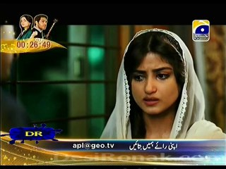 Aasmano Pe Likha - Episode 23 - February 19, 2014 - Part 3