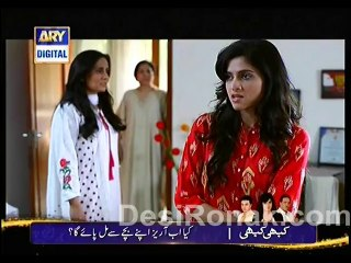 Meri Beti - Episode 20 - February 19, 2014 - Part 2