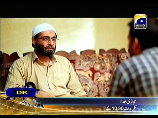 Meri Maa - Episode 107 - February 19, 2014 - Part 1