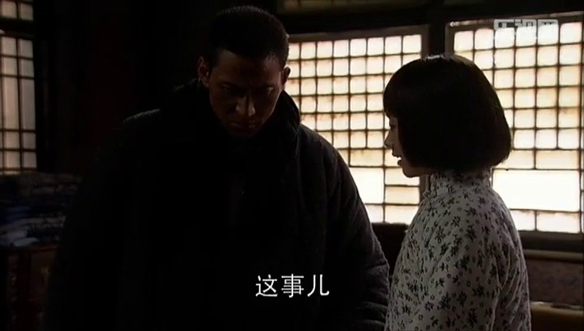 中国地05[高清版]