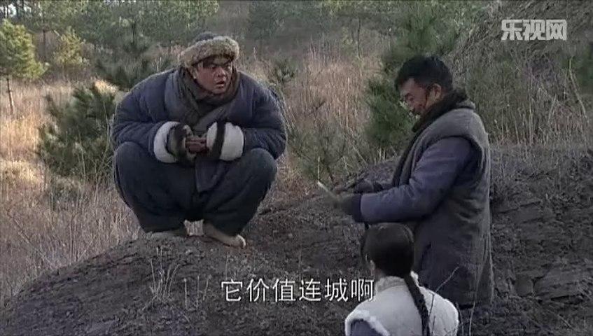 中国地13[高清版]